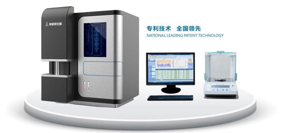 HCS-808地矿型高频红外碳硫分析仪