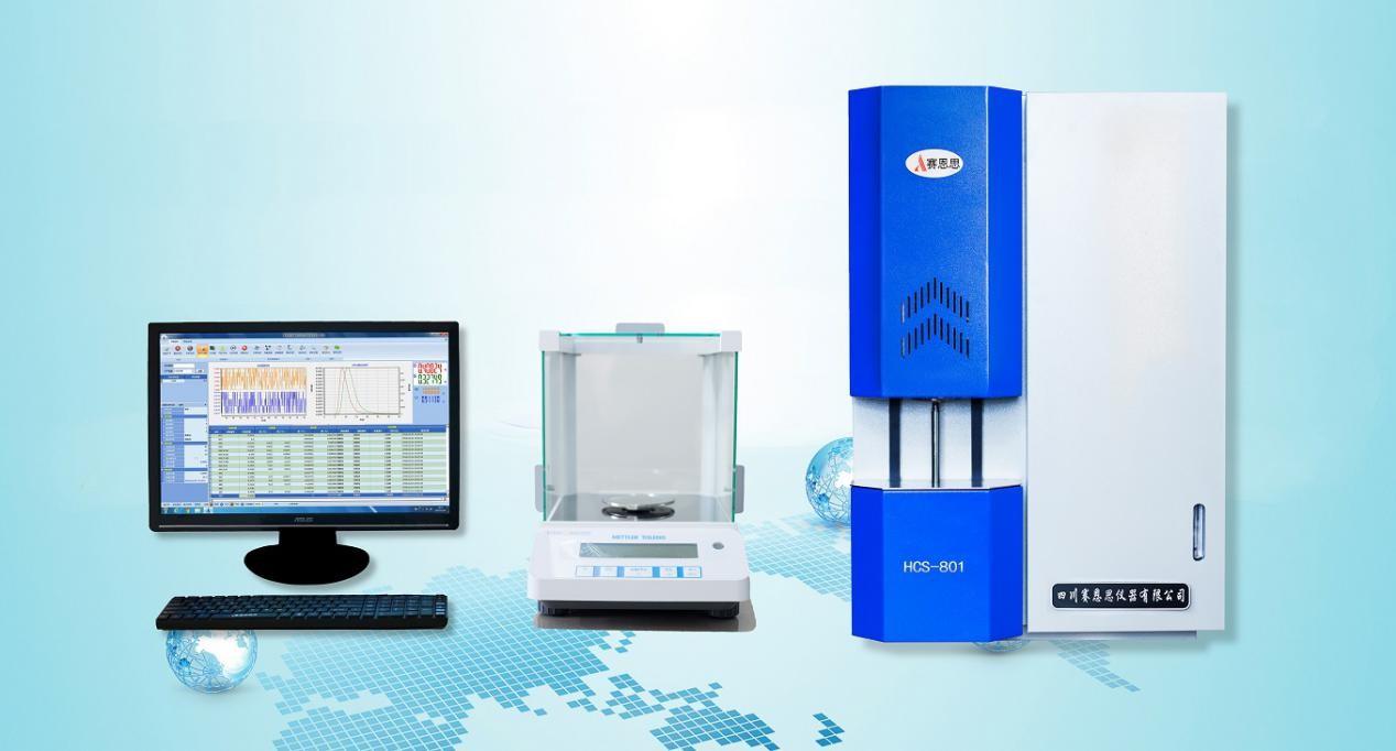 HCS-801 高频红外碳硫分析仪