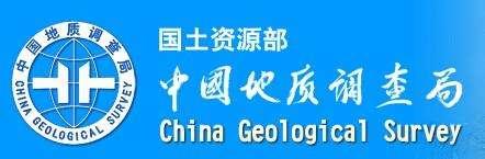 地质调查局